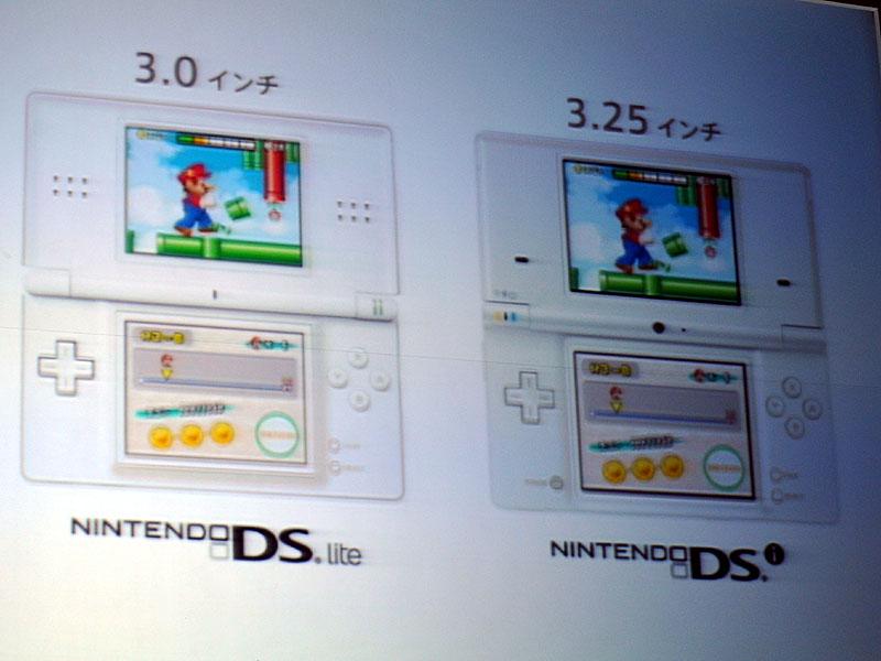Vergleich zwischen DS Lite und DSi