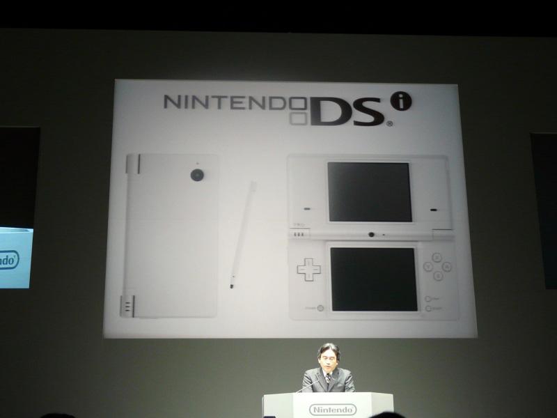 Iwata stellt den DSi vor
